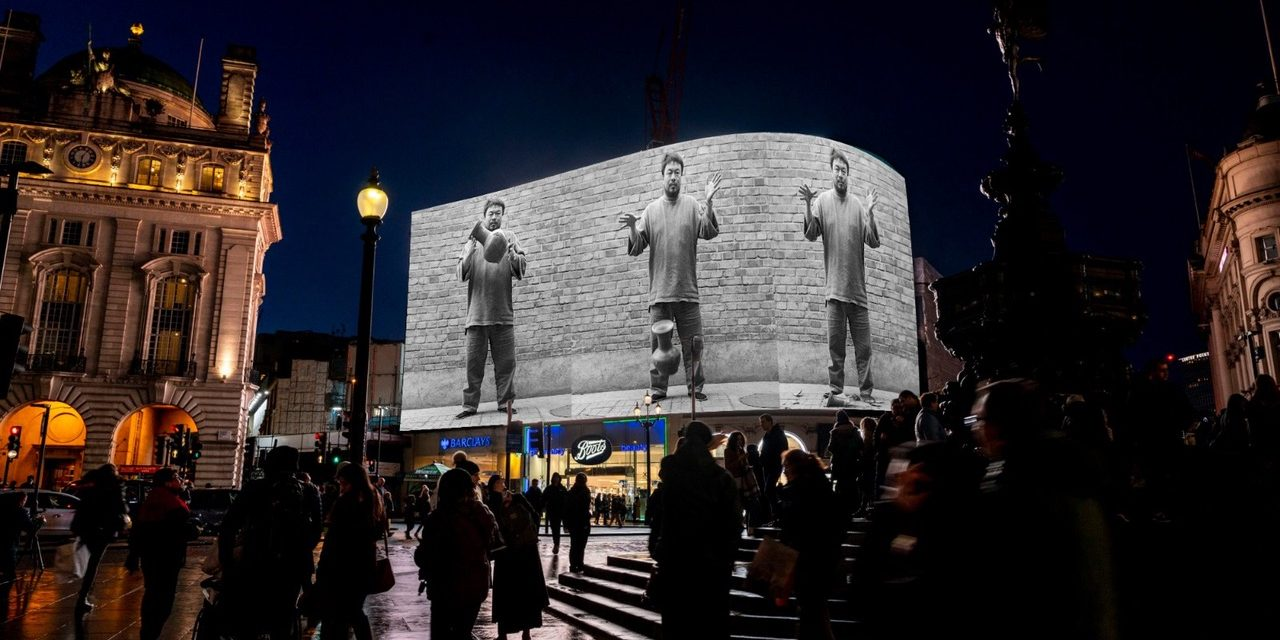 CIRCA 2020 x Ai Weiwei: Recapturing the Tragedy and Corruption Surrounding the Sichuan Earthquake